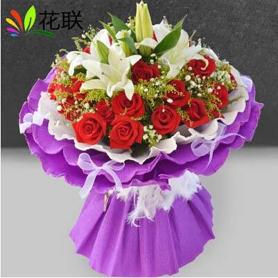 玫瑰 百合 花联鲜花网 全国联网 专业鲜花速递 鲜花礼品 优质 方便 快捷