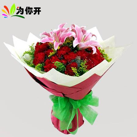 商品名称:21朵红玫瑰花平安果